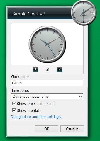 Simple Clock - гаджет часов для Windows 7, 8.1 и Windows 10 №2