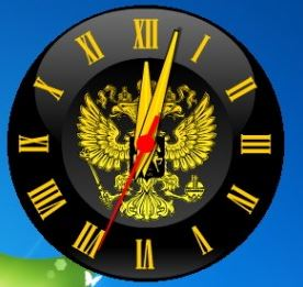 XClock - гаджет часов для Windows 7, 8.1 и Windows 10 №3